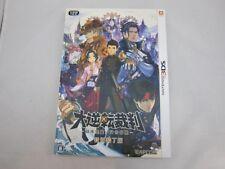 Ace Attorney Dai Gyakuten Saiban: Naruhodō Ryūnosuke no Bōken limited edition