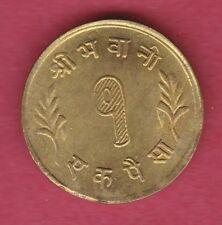 R* NEPAL PAISA 1957 MAHENDRA BIKRAM UNC DETAILS