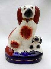 "Vintage Staffordshire Ware Dogs Kent England Knot Trademark 5.75"" Tall Spaniels"
