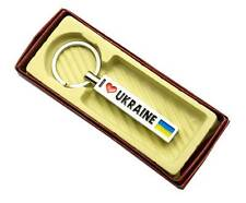 "Ukrainian Souvenir Keychain Trinket  ""I Love Ukraine"""