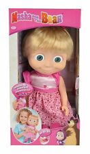 Masha and the Bear - 40cm Tickle Me Masha Doll  *BRAND NEW*