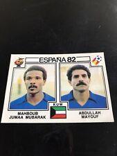 Panini Espana 82 - Mubarak - Mayouf