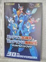 ROCKMAN 30th Anniv. XI 11 Art Fan Book Megaman 2018 CAPCOM Ltd Booklet