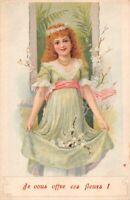 CPA Fantaisie - Petite fille portant des fleurs dans sa robe verte