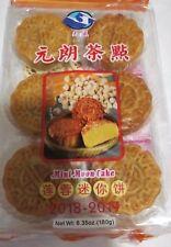 2 Bags Lotus Mini Moon Cake 莲蓉迷你月饼 -USA Seller Free Shipping