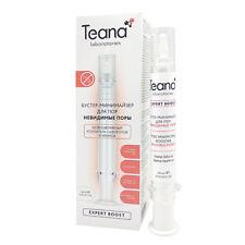 Invisible Pores, Enhancer for Serums & Creams, Pore minimizing booster, 20ml