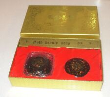 2 Vintage Women Gold Beauty 24K  99.99 Pure Gold Cleansing Cream Soaps Gift Set