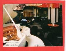 Post card ~ Japan Nightclub ~ Vintage 5512