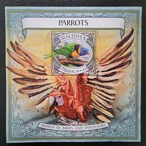 Maldives 2017 / World of Birds - Parrots -Ornate Lorikeet / 1v msheet