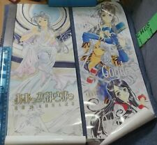 Ah Oh My Goddess Japan Anime Mini Poster Set of 2