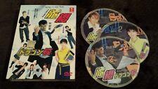 Dragon Zakura (DVD, 3-Disc Set, Region Free) Japanese series import RARE