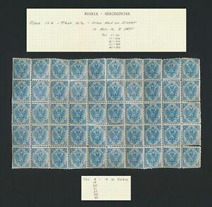 AUSTRIA BOSNIA STAMPS 1895-1899 10k BLUE TYPOGRAPHED, P10.5 Mi #5 IIA, BLOCK 50