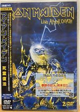 IRON MAIDEN Live After Death JAPAN ORG 2008 Double DVD Set Sealed PROMO Metal