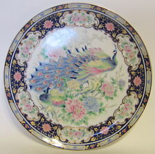 Japanese TOYO Peacock Porcelain Plate Decorative Vintage 1970s 10 1/4 Inch