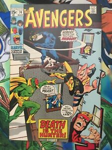 Avengers #74 VF- Black Panther! Thomas / Buscema