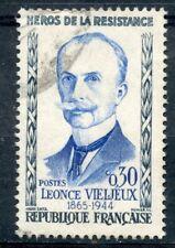 STAMP / TIMBRE FRANCE OBLITERE N° 1251 HEROS DE LA RESISTANCE / LEONCE VIELJEUX