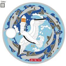 Pathtag 31220  - Lighthouse Japanese Manhole  JMC -geocaching/geocoin/ *Retired*