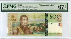 Haiti 500 Gourde 2014 P 277 e Superb Gem UNC PMG 67 EPQ High