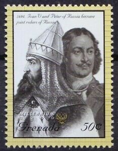 1694 Ivan V & Peter become Jt ruler of Russia, History, Grenada 2000 MNH