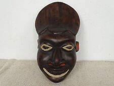 P0302 Geschnitzte, afrikanische Maske ~ Afrika ~ Ebenholz ~ Holzmaske