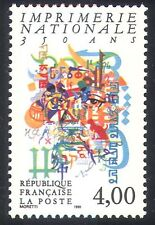 France 1991 State Printing Office/Animation/Graphic Design/Art/Eyes 1v (n40793)
