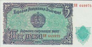 Bulgaria 5 Leva 1951 Uncir. free shipping to USA.   LOT78