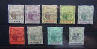 Mauritius 1900 - 05 values to 25c MM 1902 12c on 18c MM 8c toned gum