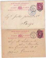 # 1886/7 2 x MALTA DUPLEX POSTMARKS POSTAL STATIONERY 1 PARIS ETRANGER ENTRY PMK