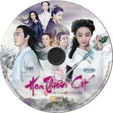 Hoa Thien Cot  -  Phim Bo Trung Quoc