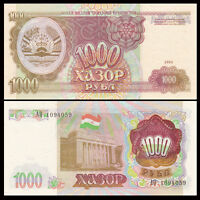Tajikistan 1000 Rubles Banknote, 1994, P-9, UNC, Asia Paper Money