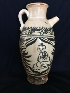Antique Chinese Cizhou Ewer
