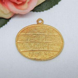 VINTAGE KENNETH JAY LANE KJL GOLD TONE EGYPTIAN HIEROGLYPH PENDANT
