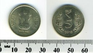 India 2013 (B) - 5 Rupees Nickel-Brass Coin - Value flanked by flowers