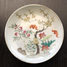 Antique Tongzhi Mark & Period Chinese Porcelain Plate Dish Peach Bat Flower Art