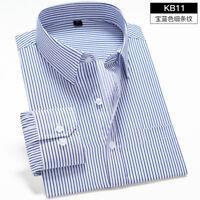 Mens Dress Shirts Long Sleeves Casual Luxury Slim Striped Business Camisa ZA6492