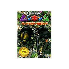 Mushiking: King of the Beetles Card Master Cheats Book / ACADE