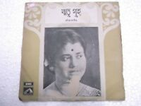RITU GUHA  TAGORE SONG  BENGALI  rare EP RECORD 45 vinyl INDIA 1968 EX