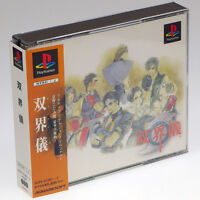 SOUKAIGI Sokaigi PS1 Sony Japan Import PlayStation SQUARE PSX Complete Very RARE