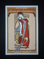 BEAUTY OF THE ALHAMBRA / Cuba Silkscreen Poster by JULIO ELOY for Cuban Movie