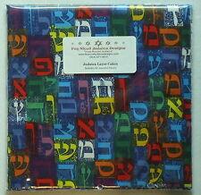 Jewish Fabric Layer Cake