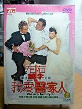 We Are Family (Hong Kong Drama Comedy Movie) Alan Tam, Hacken Lee