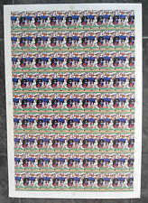 1993 Humpty Dumpty Press Proof Production Sheet of 72 Orioles' Cal Ripken