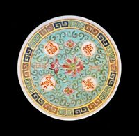 Beautiful Vintage Chinese Mun Shou Teal Famille Rose Porcelain Small Plate