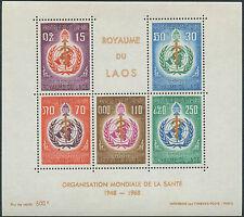 LAOS Bloc N°42** OMS 1968, WHO Sheet Sc#167a MNH