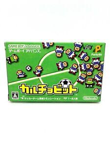 GAME BOY ADVANCE GBA - Soccer Team Building: Calcio Bit - JAPAN VERSION Completo