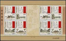 Briefmarken 94t3 China Serie 6 Briefmarken Entwertet Architektur