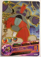 Dragon Ball Heroes Rare HG2-25