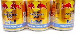 RED BULL ENERGY DRINK - Red Bull Kratingdaeng (Authentic Thai) 250ml x 6 Pack