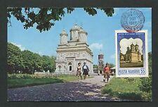 Romania MK 1967 monastero Arges Monastery Maximum cartolina MAXIMUM CARD MC cm d1956