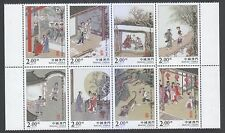 MACAU CHINA 2016 LITERATURE & CHARACTERS LIAO ZHAI BLOCK OF 8 STAMPS IN MINT MNH